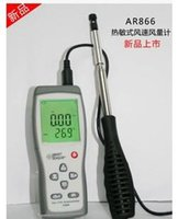 air conditioning test - CIMA AR866 thermal hot wind speed wind instrument warm wind air conditioned shipping USB connected computer test