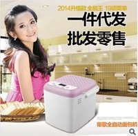 bread oven toaster - New mini bread machine automatic household electrical appliance manufacturers welcome to buy