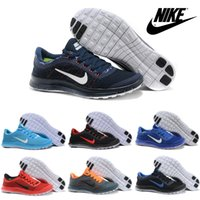 Nike Free Cheap Shoes reduced
