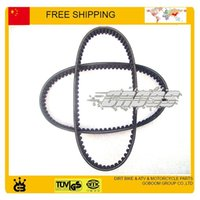 Wholesale GY6 cc cc cc Scooter Parts Drive Belt for GY6 cc Engine accessories order lt no track