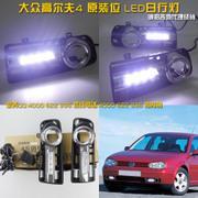 Cheap Top Sell LED Daytime Running Light for VW GOLF 4 05'-08 led drl ,fog lamp, led daytime driving light, Free Shipping