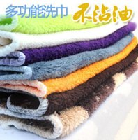 Wholesale Creative Fashion Superfine Wood Fiber Washing Towels Not Contaminated With Oil Washing Cloth Scouring Pads CM jk0056