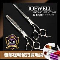 Wholesale High Quality JP440C Professional Hair Scissor Salon Scissors Barber Scissors Hairdressing Scissor Hair Styling Tools