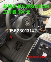 Wholesale The new Jetta modified single port dual port BCM D F Free broken line focus lossless conversion labor costs