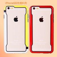 Wholesale iPhone6 phone shell plastic color Apple phone shell border shell back cover TPU soft shell plus