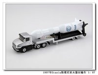 Cheap Siku # 16 Scania truck transport with rocket alloy metal model car toy 1:87