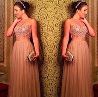 Cheap Champagne Peacock Prom Dresses 2015 Evening Gowns Sheer Neck Zipper Back Ruffle Tulle Floor Length Beaded Bodice Sexy Evening Dresse Ady01