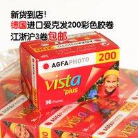 agfa camera - agfa for vista lomo camera Multicolour film agfa multicolour