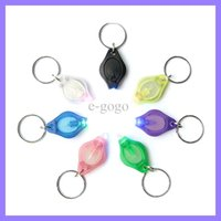 Wholesale Mini Torch Key Chain Ring PK Keyring White LED Lights UV LED Light LED Bulbs ton II Photon Micro Light LED Keychain Flashlight Mini Light