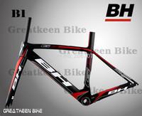 bh - carbon frame BH G6 carbon road bike frame clycing frameset carbon bicycle frame road bike bicycle frame de rosa mendiz bh