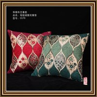 pillow cover - Household goods carpet pile jacquard sofa pillow cover cushion CS70 cm