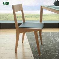 beech dining furniture - Nordic modern simple solid wood chair beech fashion leather dining chair