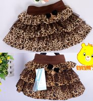Wholesale Kids Toddlers Girls Black white coffee leopard Tulle Tutu Dance Skirts Years