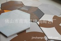 Wholesale Bar hexagonal tiles suitable home with a hex tile showrooms combination Blending hexagonal tiles JC