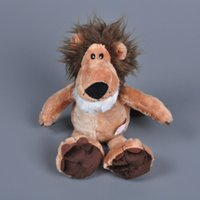 big brother movie - 30pcs cm NICI Wild Friends Lion Plush Toys Children Best Gifts Anime Cartoon Jungle Brothers Lion Stuffed Animal Dolls NICI Lion Hot Toys