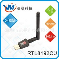 advantages wireless - M B M wireless network card through enhanced USB WiFi advantage RT8192 manufacturers