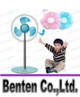 Wholesale Hot Fan guard fan air filter cover fan cover g baby finger security guard LLFA3002F