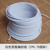Wholesale 2 MM2 Edison Vintage wire white cloth electrical wire copper conductor electrical wire pendant light lamps line meters