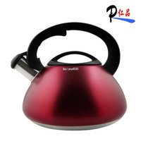 Light gray, blue, Wine red stainless steel induction cooker - Stainless steel colorful whistle water kettle water pot l suit for induction cooker and gas