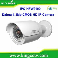 Wholesale Freeshipping for dahua camera HFW2100 with pair LLT213 cctv system
