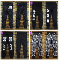 baggy dance sweatpants - Men Letter Print Harem Baggy Sweat Pants Casual Sport Hip Hop Dance Trousers Slacks Joggers SweatPants