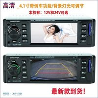 Cheap Wholesale cheap mP4 playe Best yes - Find best 4013 r ca