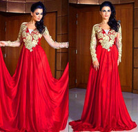 african traditions - New Muslim African Tradition Arabia Evening Dresses A line With Long Sleeves Lace Prom Party Gowns Plus Size Said Mhamad Myriam Fares