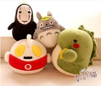 Wholesale 2016 Cute No Face Male Monster Altman The Car Bamboo Charcoal Package Plush Toy Birthday Christmas Gift A094