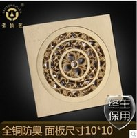 Wholesale Cheap authentic old coppersmith all copper stainless steel floor drain odor floor drain odor filter GD20181