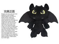 Wholesale Hot sale How to Train Your Dragon Toothless Night Fury Plush Doll Soft Stuffed Toy cm Christmas Gifts
