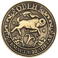 Wholesale Exclusive design Russia coins Fashion hot sale metal coins Aries Green ancient coins