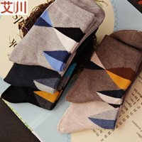 Wholesale Plain men socks crown explosion men cotton socks and simple tube socks