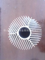 aluminum production process - Specializing in the production of industrial aluminum radiator cooling sunflowers aluminum mold shaped timber custom processing