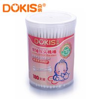 Wholesale Baby product baby care super fine cotton swab branch