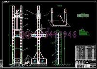 Wholesale SS160 construction hoist rope drawings Full Machining drawings ATUO CAD