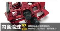 Wholesale Mountain Bicycle Pedal Road Bike Pedals Cycling Pedals Aluminum Alloy Foot Pedal