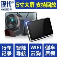 Wholesale car dvr Modern H6 p HD car driving recorder mini night vision with electronic navigation one machine gun dog