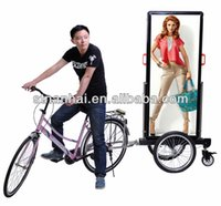 advertising bicycle - BUY GET FREE J4B latest technology good look mobile led advertising bicycle
