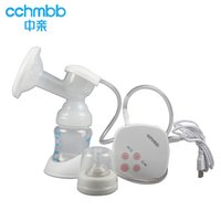 Wholesale Large pro electric breast pump suction multifunction mute King sided speed automatic breast pump can be adjusted