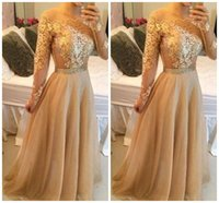 Wholesale 2015 Sexy Backless Lace Long Sleeves A line Prom Dresses Bateau Tulle Floor Length Prom Gowns Gold Evening Dresses P76