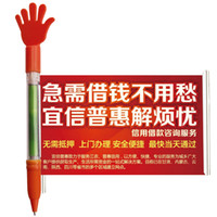 banner office - DHL Advertising Customized LOGO print Promotional Gift For Students And Business Banner Ballpoint Pen