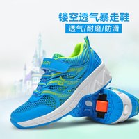 roller skate shoes - Kids roller shoes Light Children Shoes Sneakers Automatic Men Women Adult Single one Wheel Boys Girls Skate Roller Shoes