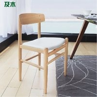 armless leather chairs - Nordic furniture creative contemporary and contracted solid wood leather dining chair armless chair