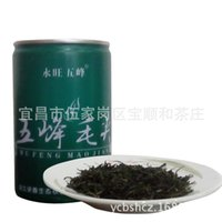alpine fresh - 2015 Alpine Stars Green Bulk Tea Fresh Special Description Text Maojian G Of Hubei Three Gorges Specialty Low Price