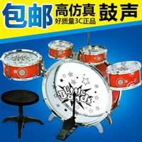 Wholesale The new children s jazz drum drum beating Piece jazz drum toy with a stool