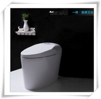 Wholesale hot sale sanitary intelligent toilet with white color Environmental smart wc toilet water saving automatic toilet