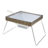 Wholesale ALOCS Outdoor Portable Quick open Folding BBQ Grill Set with Storage Bag Stainless Steel Camping BBQ Grill