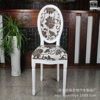 Wholesale Recommended high end solid wood chair chair lotus pattern furniture factory direct