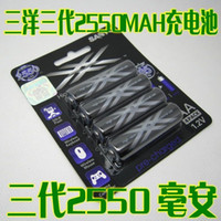 Wholesale 4PCS Brand New SANYO Double XX mAh AA Third Generation Pre charged Rechargeable Battery