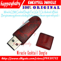software dongle - original Miracle GSM Cocktail Dongle For LG HTC Android BlackBerry samsung phones unlocking flashing and software repa